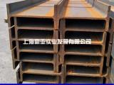 无锡欧标工字钢现货热轧IPE100直腿工字钢批发