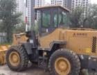 山东临工 LG933L 装载机         (柳工50加长臂