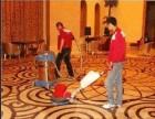 专业【地毯清洗】【低价、环保】还有【捅马蜂窝】QQ