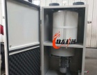 牧龙焊烟机净化器 移动式双臂 车间烟雾除尘器环评