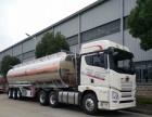 转让 油罐车东风油罐车全系2到40吨指定厂家