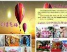 MY创意气球装饰