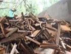 凉山州西昌市瑞豪废旧金属回收公司