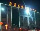兖州 经济开发区后道社区 商业街卖场 120平米
