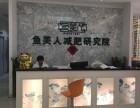 珠海市香洲区 鱼美人拱北分院 专业美容美体 保健养生等服务