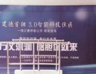西宁租赁公司雨屋出售价格科技展隐身屋出售价格