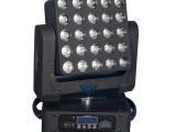 舞台矩阵灯25头10W四合一LED摇头矩阵灯
