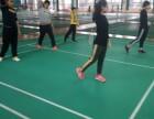 东莞体育培训中心网球培训班招生简章