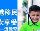 香港优才专才移民不移民是否符合你一人申请全家获批