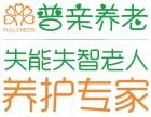 长沙市的养老院哪家最好,湖南养老院多少钱一个月