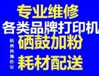 杭州打印机国产耗材HP388A硒鼓HP2612A硒鼓配送