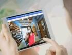 陕西宝鸡全景VR拍摄360摄影汽车装饰家具酒店旅游美容拍摄