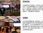 为什么要选择2020年上海美博会-大虹桥上海化妆品展会