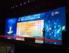 杭州投票器表决器租赁公司观众无线投票节目比赛软件系统设备出租
