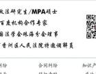 珠海劳动仲裁法律专家 劳动纠纷首选资深李玉麟律师