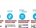 全网推广 微信公众号营销