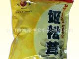 供应鸿豪姬松茸 姬松茸 食用菌
