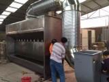橡胶厂 喷漆房 炭素厂专业废气处理设备 无泵水幕 环保设备