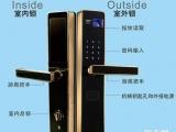 深圳同乐 坪山 龙岗 南联 开锁 换锁 专业安装 指纹锁
