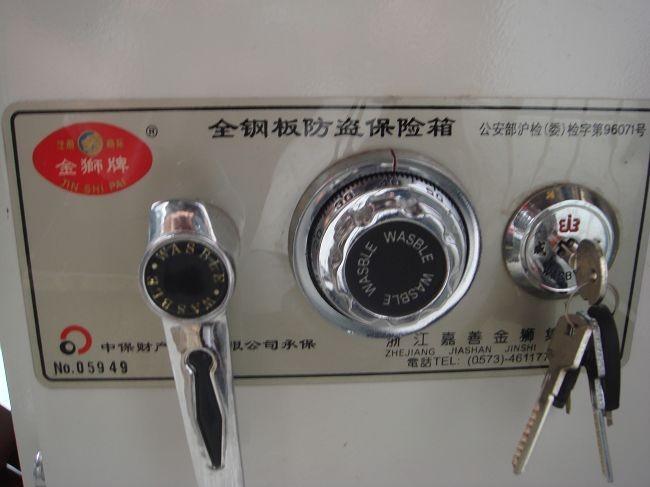 义乌开换锁宗宅新村专业开锁换锁装锁芯24小时上门服务公安备案