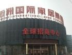 正阳路 不锈钢市场对面 商业街卖场 24平米