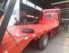 拖车平板车挖机运输车