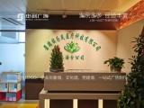 企业文化励志墙,前台水晶字,办公室形象墙,3D企业文化墙