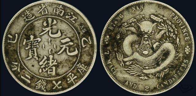 镇江哪里有鉴定古钱币的吗