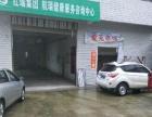 金华镇林东矿务局 厂房 240平米