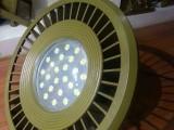 国标品牌上海新黎明BZD110防爆高效节能LED灯厂价热销