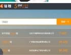 南京UI界面设计培训班