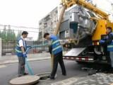 上海雨水管道清洗 污水管道清洗 小区别墅管道定期保养