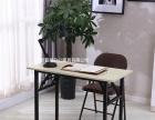 打造传奇品质学生课桌培训桌折叠桌书桌学习桌讲台