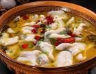 鱼米香伴酸菜鱼米饭加盟费多少