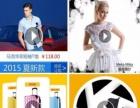 成都京东淘宝商业各类产品小视频拍摄制作