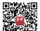 淘宝摄影/淘宝天猫京东摄影/淘宝店铺托管