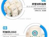 心怡定制LOGO一次性商用广告杯纸杯 加厚7盎司200ml