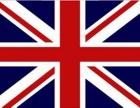 西安英国签证翻译