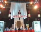 维亚特技 影视威压 高空飞人 高空特技上海浍影威亚