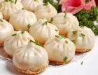 上海生煎包做法重庆南坪学习生煎包技术生煎包加盟费多少钱