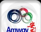 安利互聯網+新玩法,打造O2O創業平臺