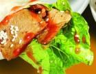 老北京卤肉卷技术培训,怎么学鸡柳卤肉卷技术, 卤肉卷培训