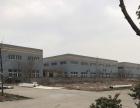 南浔现有大量工业用地招商,欢迎企业选址
