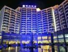 承接10-5000人会议,住宿,餐饮就在温都水城酒店