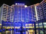 开会去哪里北京温都水城会议酒店