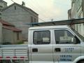 双排五座小型搬家,拖货专用车