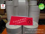 广州不干胶标签厂家优惠提供光面(镜面)不干胶标签,可定制加工