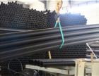 焦作优惠的pe给水管材管件现货供应