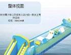 VR游戏设备 水上大型闯关 智能雨屋