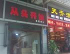 涪陵四环路龙湾花园207公交站 盈利美发店转让